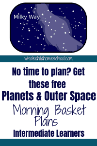 planets outer space unit study homeschool
