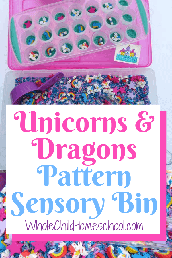 unicorns dragons sensory bin patterns